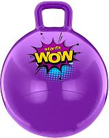 Фитбол с ручкой Starfit Wow GB-0402 (55см, фиолетовый) -