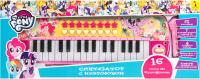 Музыкальная игрушка My Little Pony Синтезатор / 36358 -