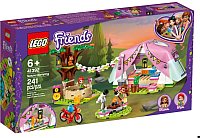 Конструктор Lego Friends Роскошный отдых на природе 41392 -