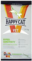 Корм для кошек Happy Cat VET Diet Hypersensitivity / 70310 (1.4кг) -