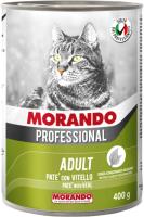 Корм для кошек Morando Professional Cat Veal с телятиной (400г) -