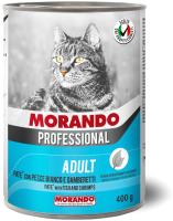 Корм для кошек Morando Professional Fish & Shrimps (400г) -