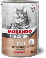 Корм для кошек Morando Professional Rabbit (400г) -