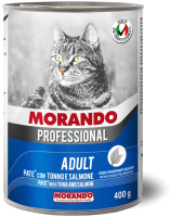 Корм для кошек Morando Professional Tuna & Salmon (400г) -