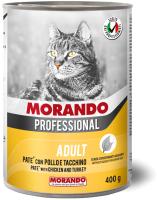 Корм для кошек Morando Professional Chicken & Turkey (400г) -