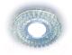 Точечный светильник Ambrella S376 CL -