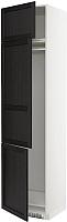 Шкаф-пенал под холодильник Ikea Метод 292.582.35 -