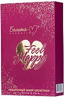 Набор косметики для тела Белита-М Feel Happy Shine&Care спрей арома-мист+крем-спрей сияющ. парфюм. (150г+150г) -