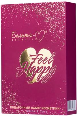 Набор косметики для тела Белита-М Feel Happy Shine&Care спрей арома-мист+крем-спрей сияющ. парфюм. (150г+150г)
