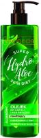 Гель для душа Bielenda Super Skin Diet Hydro Aloe увлажняющий (400мл) -