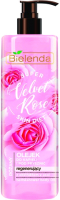 Гель для душа Bielenda Super Skin Diet Velvet Rose восстанавливающий (400мл) -
