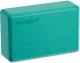 Блок для йоги Bradex SF 0408 (бирюзовый) -
