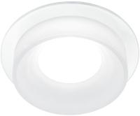 Потолочный светильник Feron DL2911 / 41133 -