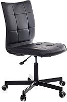 Кресло офисное Бюрократ CH-330M (черный) -