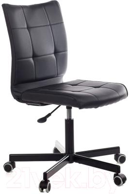 Кресло офисное Бюрократ CH-330M