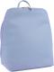 Рюкзак Galanteya 41607 / 9с390к45 (голубой) -