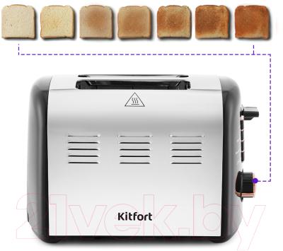 Тостер Kitfort KT-2037