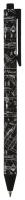 Ручка шариковая Bruno Visconti ArtClick. Чертежи 0.5мм (20-0281/07) -