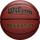 Баскетбольный мяч Wilson Sensation/ WTB9118XB0701 (размер 7) -