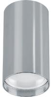 Потолочный светильник Feron ML176 / 40511 -