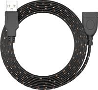 Удлинитель Olmio USB 2.0 (А-А) удлинитель m/f / 038653 (5м) -
