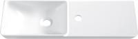 Умывальник Belux Кадис КД-800-01 (белый) -