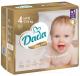Подгузники детские Dada Extra Care Maxi 4 (33шт) -