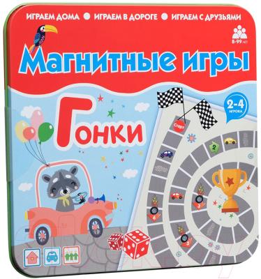 Развивающая игрушка Bumbaram Магнитная игра. Гонки / BUM-IM-1002