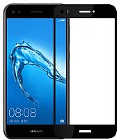 Защитное стекло для телефона CASE Full Screen для Honor 9 Lite (черный) -