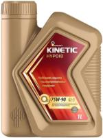 Трансмиссионное масло Роснефть Kinetic Hypoid 75W90 (1л) -