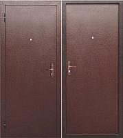 Входная дверь Юркас Garda Стройгост 5 металл/металл (86х205, левая) -