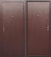 Входная дверь Юркас Garda Стройгост 5 металл/металл (96х205, правая) -