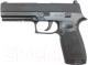 Пистолет пневматический SIG Sauer P320 / P320-177-BLK -