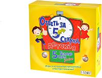 Настольная игра Magellan Ответь за 5 секунд. Детская / MAG117333 -