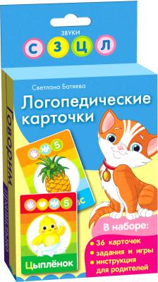 Развивающие карточки Росмэн Логопедические карточки Кошка
