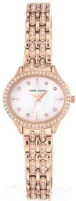 Часы наручные женские Anne Klein AK/2676MPR женские часы anne klein 3754mplg
