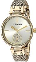 Часы наручные женские Anne Klein AK/3000CHGB -