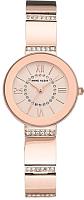 Часы наручные женские Anne Klein AK/3190RGRG -