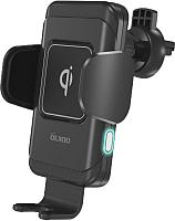 Держатель для портативных устройств Olmio Robo QI / 039047 -