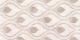 Декоративная плитка Керамин Верона 3Д (600x300) -