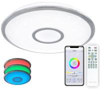 Потолочный светильник Citilux Старлайт CL703A40G -