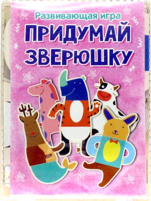 Развивающая игрушка Paremo Собери зверюшку / PE120-17