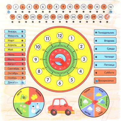 Развивающая игрушка Paremo Обучающая доска. Машина / PE720-186