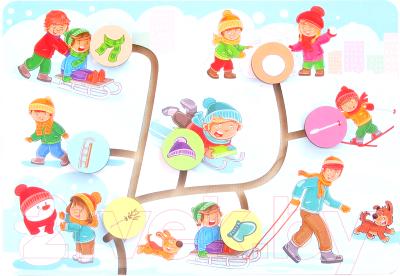 Развивающая игрушка Paremo Сортер-лабиринт. Зимний отдых / PE720-146