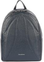 Рюкзак Galanteya 45618 / 9с1323к45 (темно-синий) -