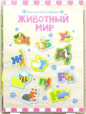 Развивающая игрушка Paremo Магнитный алфавит. Животный мир / PE720-85