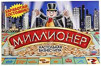 Настольная игра Умные игры Миллионер / 4690590123010 -