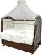 Комплект постельный в кроватку Топотушки Аморе Мио / 737М -
