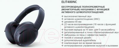 Беспроводные наушники TCL ELIT400NCWT-EU
