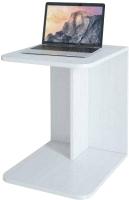 Приставной столик MFMaster Арто-25 / МСТ-СЖА-25-БТ-16 (белый) -